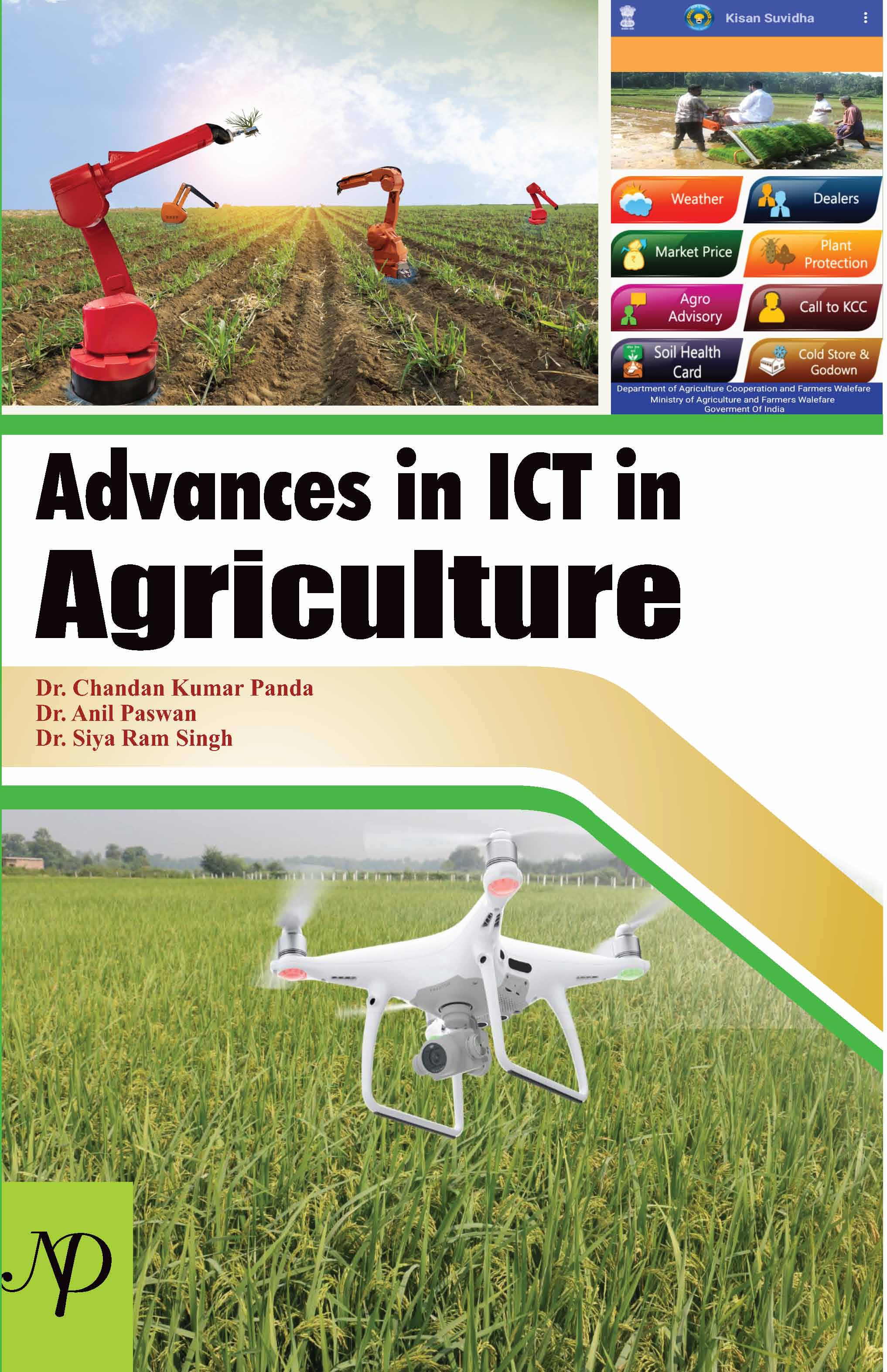 How ICT tools are improving efficiency of agricultural development